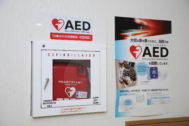AED,心肺蘇生法