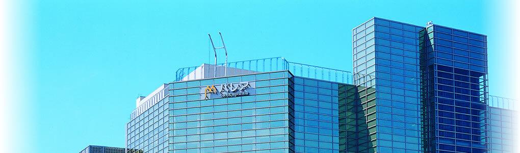 熊本県の中心地、くまもと県民交流会館