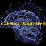 『メディカル サイエンス ドキュメンタリー Brain~脳を巡る医療最前線』で福岡博多トレーニングセンターが紹介されます。